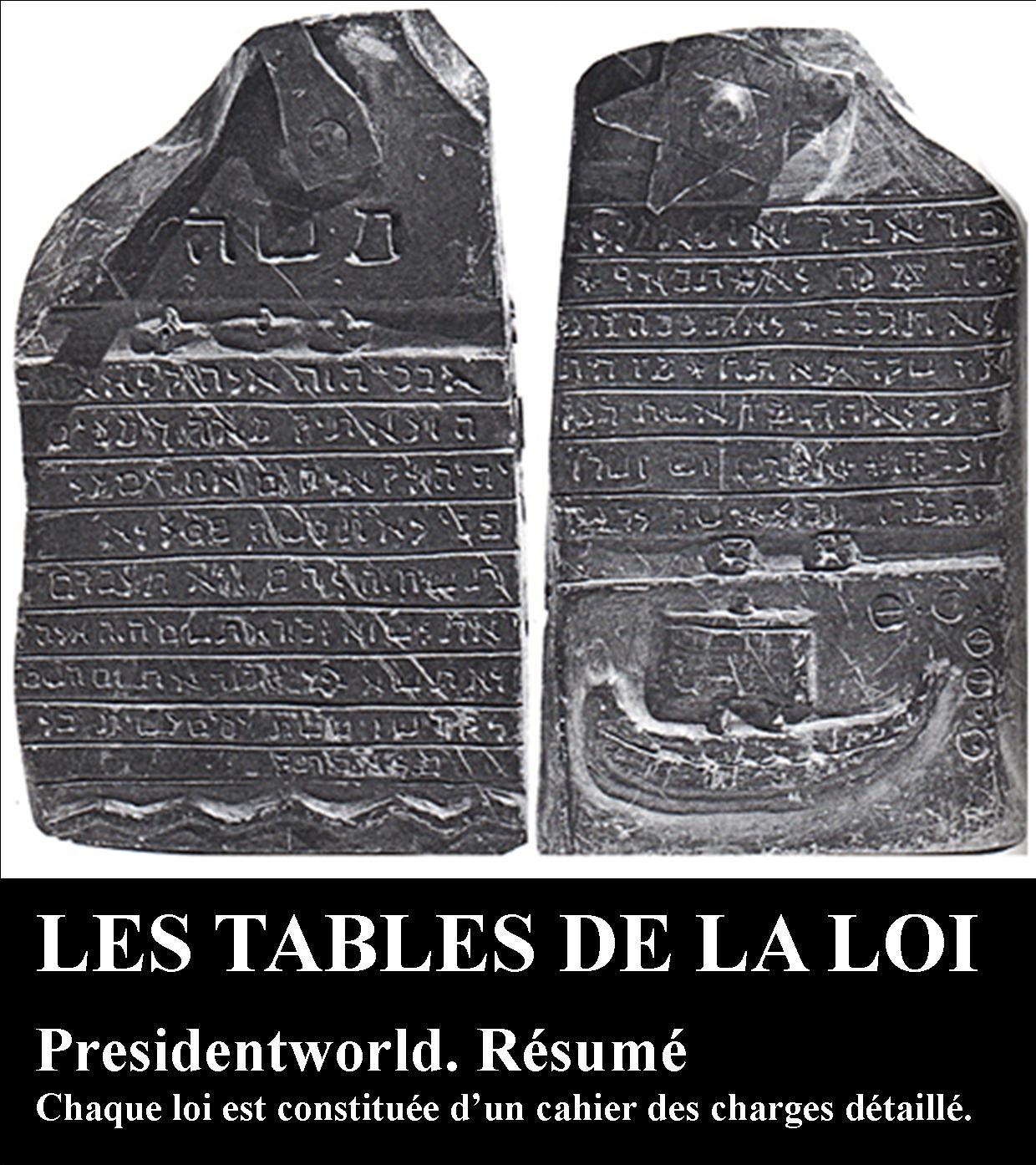 les-tables-de-la-loi